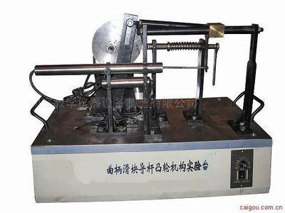 JQTD-III曲柄滑块、导杆、凸轮组合实验系统