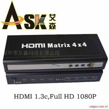 HDMI矩阵四进四出