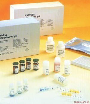 人免疫反应性生长激素ELISA试剂盒