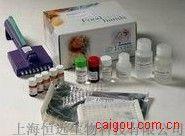 小鼠血清淀粉样蛋白A ELISA试剂盒