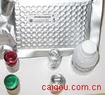 羊白介素-10(goat IL-10 )ELISA试剂盒