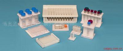 甲草胺试剂盒