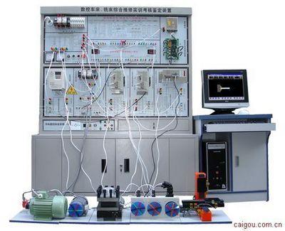 BP、CNC数控车/铣床智能综合实训考核实验台