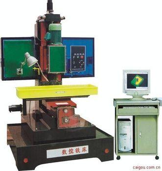 BP-CNC125-A型 数控铣床(计算机控制)