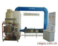 BOP-201型中央空调(模拟房间与风管带微机接口)实验室设备
