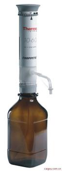 4421170|瓶口分液器|Thermo移液器