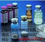 人弓形体抗原(Tox Antigen)ELISA试剂盒