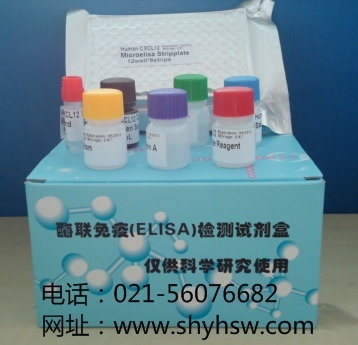 人神经氨酸酶(NA)ELISA Kit