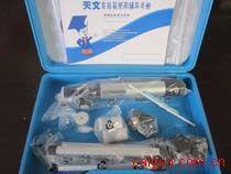 供应小如涞新课标天文实验箱实验器材