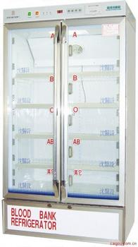 400L/560L/血液冷藏箱