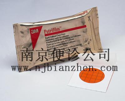 3M大肠菌群测试片6412  [3M快速大肠菌群测试片] 等3M耗材系列南京便诊