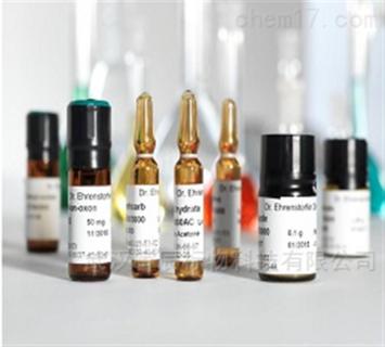 PS120-20  噻虫啉酰胺 进口标准品