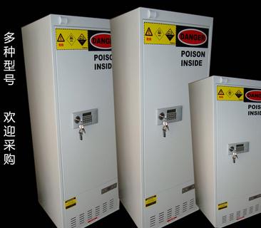 温控化学危险品存储柜