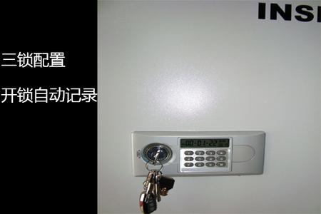 带温控化学品柜