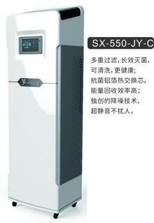 一飞牌新风空气净化壁挂机、柜机。学校后勤设备,空气净化设备SX-550-JY-B。风量大,噪音低。