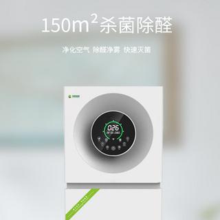 绿康源美品牌  空气净化设备 KJ950F-ISP600