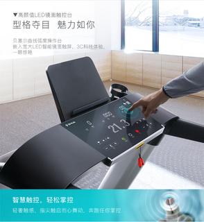 舒华 X6 跑步机 SH-T6700-T3【LED触屏 微信智能互联 智能感应称重 无线蓝牙播放】