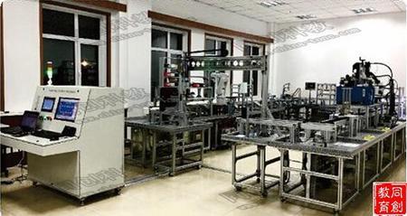 智慧工厂实训系统