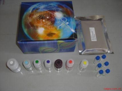 人MMP-3检测Elisa试剂盒