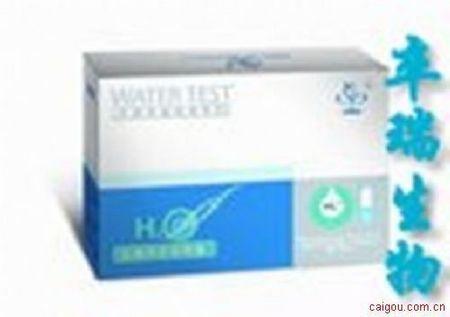 抗子宫内膜抗体检测试剂盒