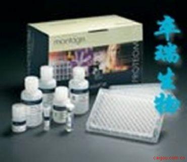 人酸性成纤维细胞生长因子1(aFGF-1)Elisa试剂盒