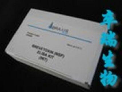人P选择素(P-Selectin/CD62P)Elisa试剂盒