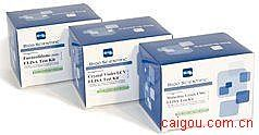 人Elisa-水蛭素试剂盒,(Hirudin)试剂盒