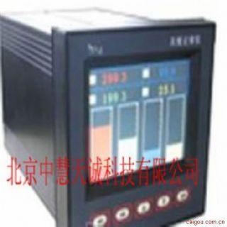 真彩无纸记录仪 型号:SKYJLY-C28Z