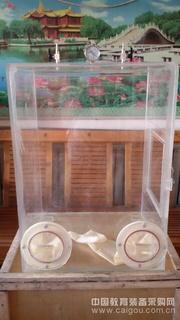有机玻璃厌氧手套箱氩气