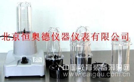 均质器/均质仪/均质机(电子定时)  型号:LJT-JT-C