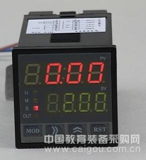 时间继电器/时间计时器/计时器/报警计时器  型号:HAD-HT4-41B