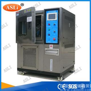 国标可控式恒温恒湿试验箱