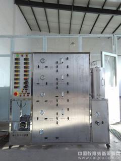 固定床催化剂评价装置,天津大学固定床催化剂评价装置