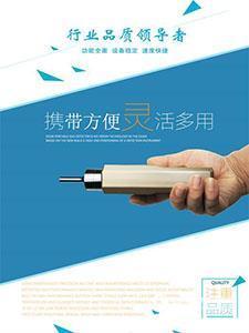 天津便携式环氧乙烷气体检测仪ETO浓度检测仪生产厂家