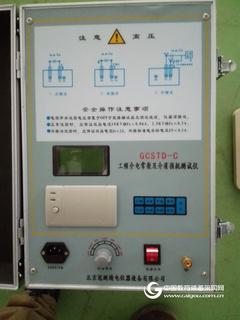电桥法介电常数测试仪