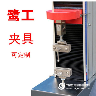 鱼线伸长率检测仪,鱼线拉力试验机生产厂家