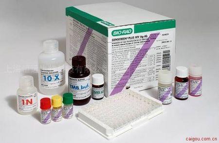人杀伤细胞免疫球蛋白样受体ELISA试剂盒