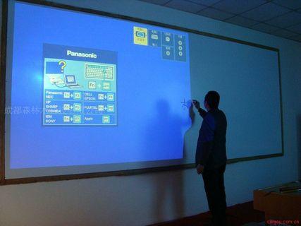 多媒体教室环保改造产品哑光白板投影书写二合一