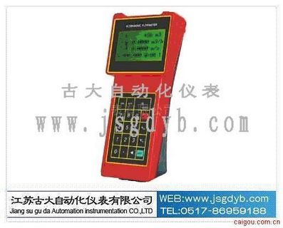 GD-TUF-2000H手持式超声波流量计