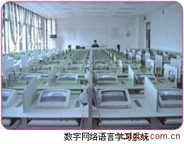 BP2003数字化多媒体语言实验室