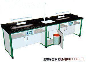 BPSW-1型多媒体生物实验室成套设备