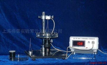 TF-NST液体表面张力系数测定仪