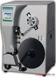 Mekel mach V高速缩微胶片扫描仪