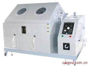 盐雾试验箱、供应优质盐雾试验箱