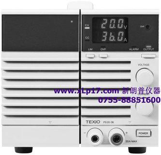 日本德士(TEXIO)PS20-18稳压直流电源