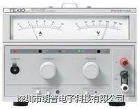 日本德士(TEXIO)PD56-6A稳压直流电源