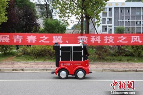 """贵阳:配送机器人""""漫步""""校园"""