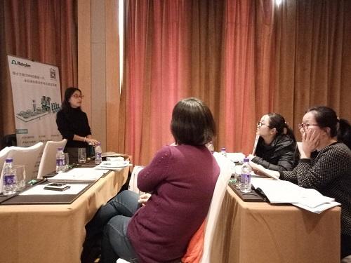 瑞士万通成功举办2017北京水质分析用户技术交流会