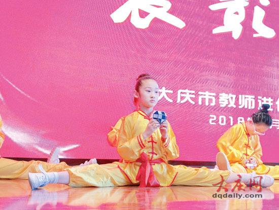 玩中学!大庆43所中小学开设益智课堂
