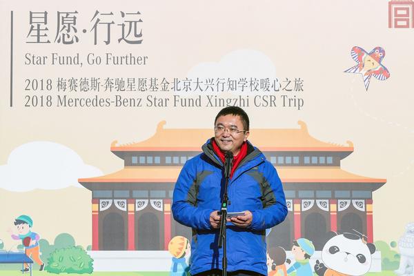 星愿行遠,梅賽德斯奔馳一行暖心探訪北京行知學校